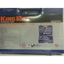 Galvučių ir įrankių rinkinys 1/2 +1/4 (82vnt.) KR082MDA